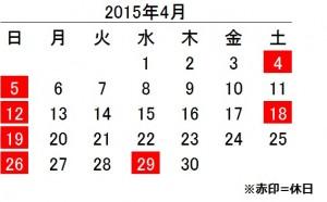 calendar_201504_