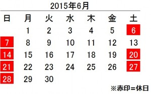 calendar_201506