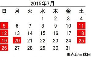 calendar_201507