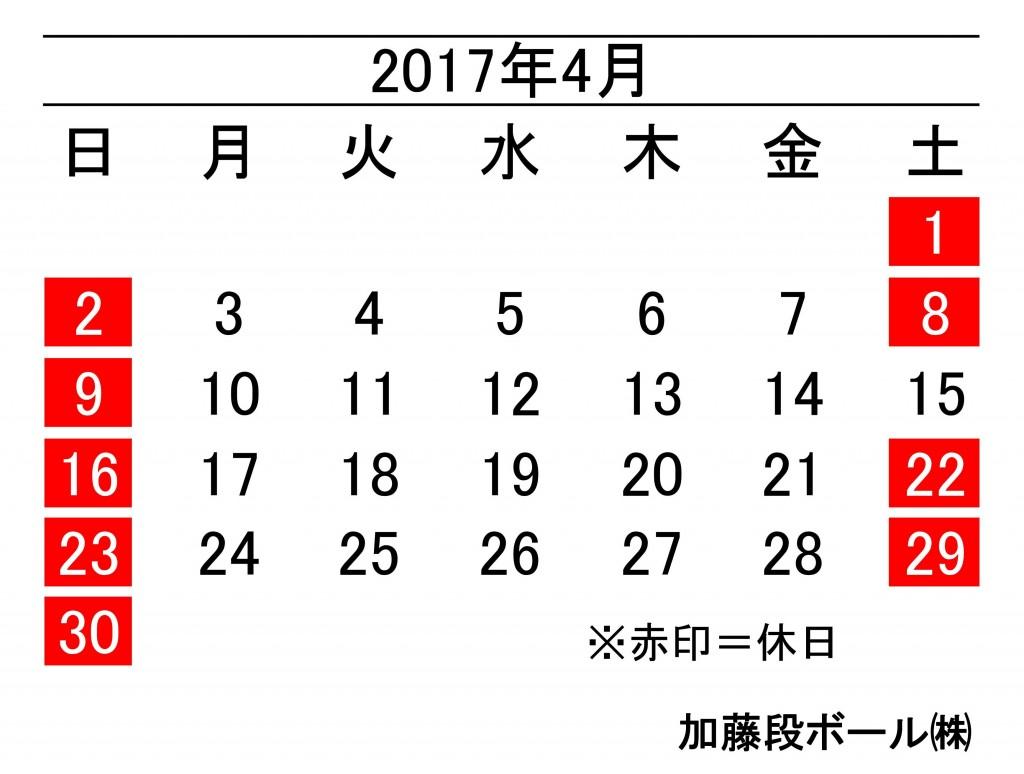 201704