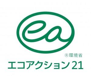 EA21マーク
