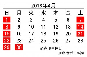 年間カレンダーHP掲載用01