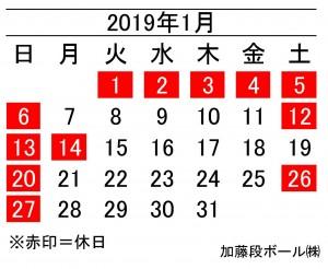 年間カレンダーHP掲載用_01