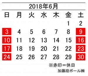 年間カレンダーHP掲載用_6
